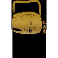 Uniq Full Moon & Gift Shop - Newborn Full Moon Best Choice