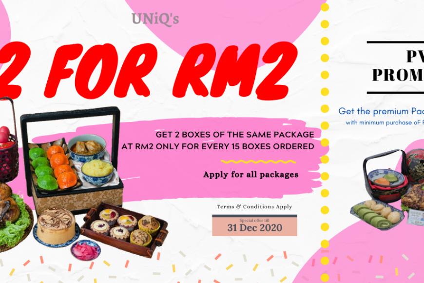 UNiQ RM2 FOR 2 BOXES